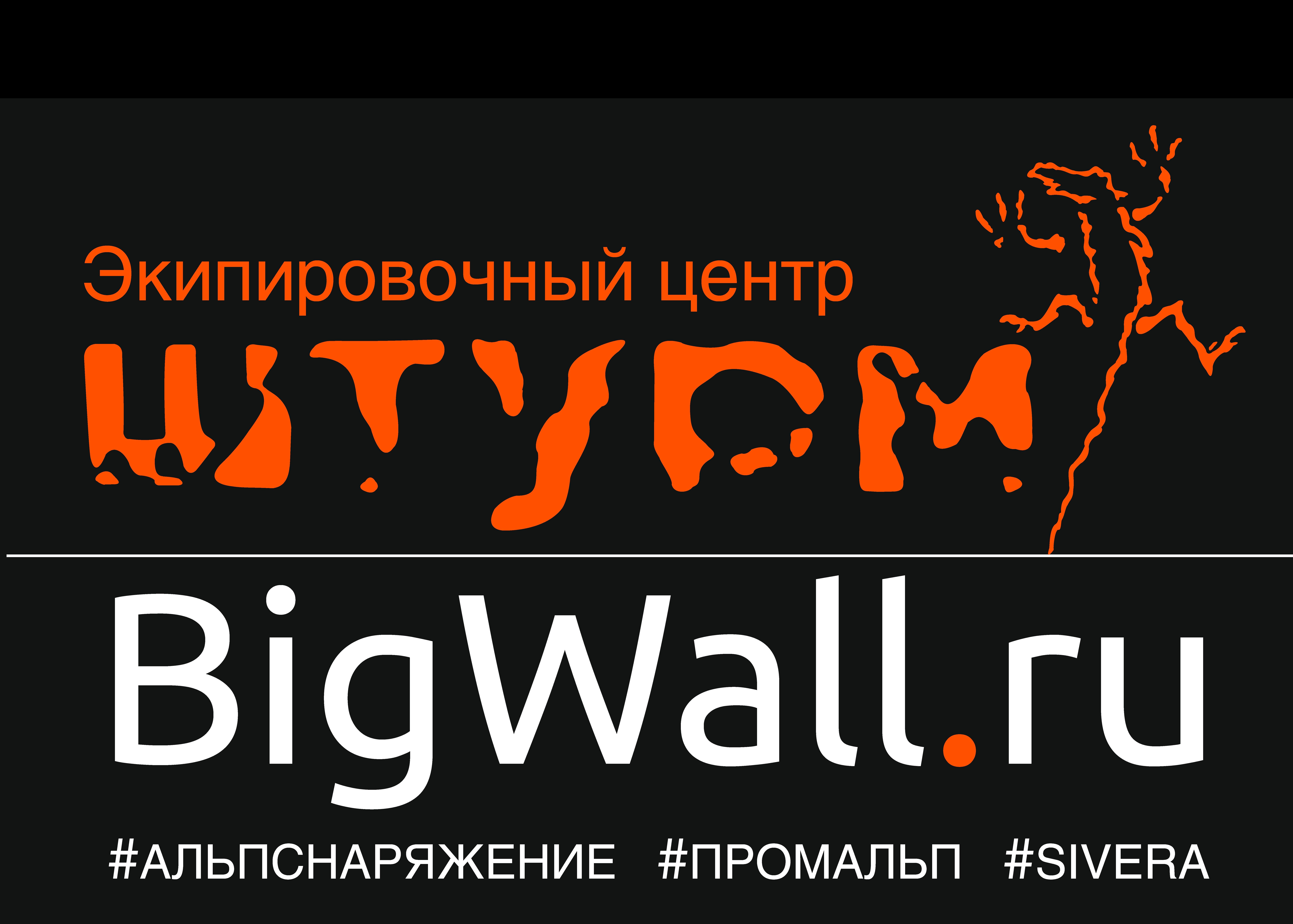 BIGWALL.RU