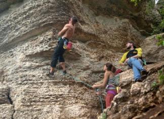 Обучение на Воргольских скалах - Путешествия